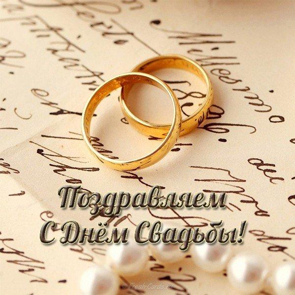 svadebnaya otkrytka besplatno