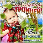 Троица открытка фото скачать бесплатно на сайте otkrytkivsem.ru