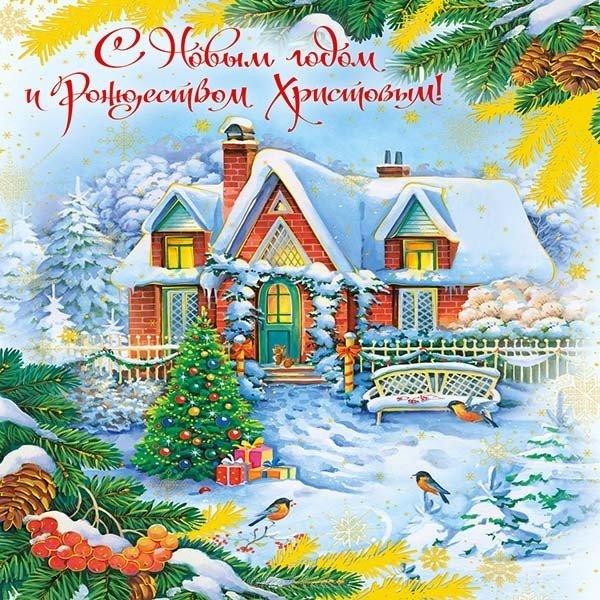 tserkovnaya novogodnyaya otkrytka