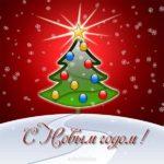 Цветная открытка на новый год скачать бесплатно на сайте otkrytkivsem.ru