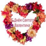 Валентинка открытка на телефон скачать бесплатно на сайте otkrytkivsem.ru