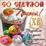 Веселая открытка на Пасху скачать бесплатно на сайте otkrytkivsem.ru