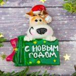 Веселая открытка с новым годом скачать бесплатно на сайте otkrytkivsem.ru
