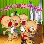 Весёлая открытка для детей скачать бесплатно на сайте otkrytkivsem.ru