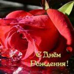 Вип открытка с днем рождения скачать бесплатно на сайте otkrytkivsem.ru