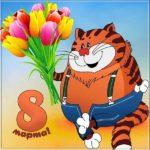 Виртуальная открытка с 8 марта скачать бесплатно на сайте otkrytkivsem.ru