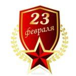 ВК открытка с 23 февраля скачать бесплатно на сайте otkrytkivsem.ru