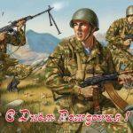 Военная открытка с днем рождения скачать бесплатно на сайте otkrytkivsem.ru
