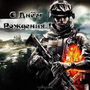 Взрослая открытка с днем рождения скачать бесплатно на сайте otkrytkivsem.ru