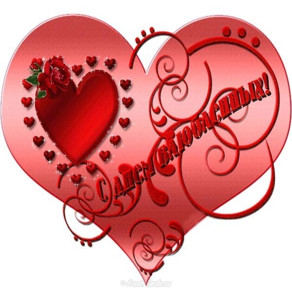 yarkaya onlayn otkrytka ko dnyu svyatogo valentina