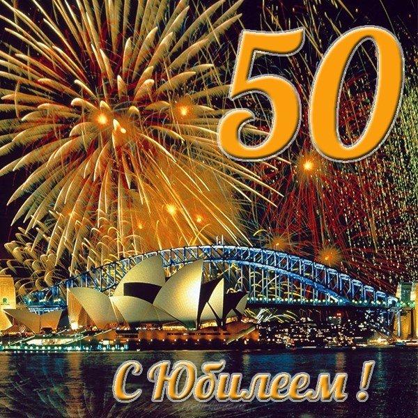 55 лет открытка прикольная на день рождения, днем