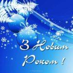 З новим роком проза скачать бесплатно на сайте otkrytkivsem.ru