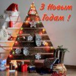 З новым годом открытка скачать бесплатно на сайте otkrytkivsem.ru