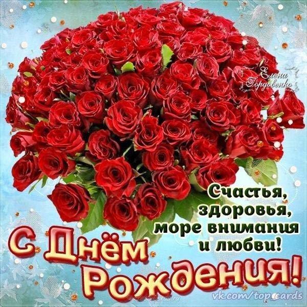zhenskaya otkrytka na den rozhdeniya