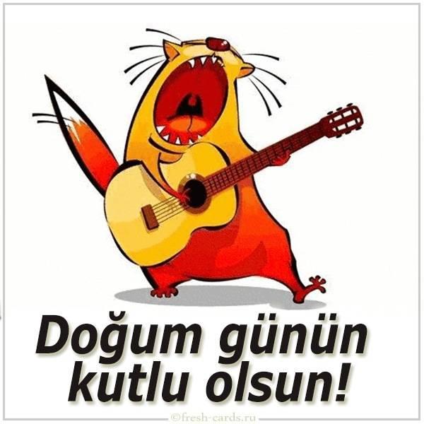 Турецкая открытка на день рождения