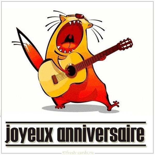 Французская картинка с днем рождения