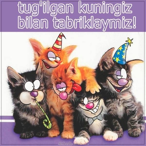 Узбекская открытка на день рождения