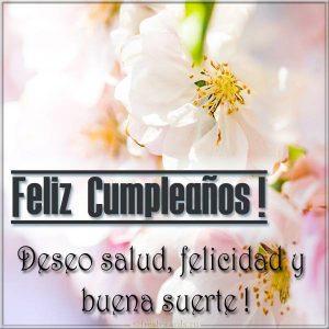 Картинка с поздравление дня рождения на Испанском