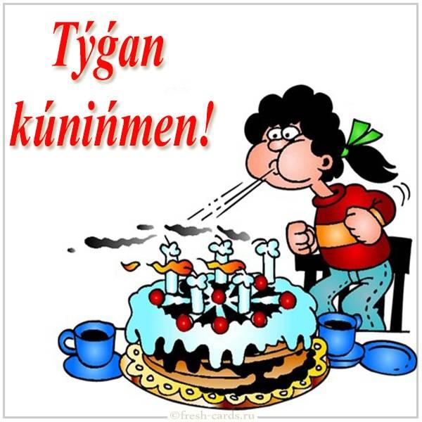 Картинка с днем рождения по Казахски