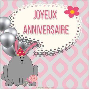 Картинка с днем рождения на Французском языке