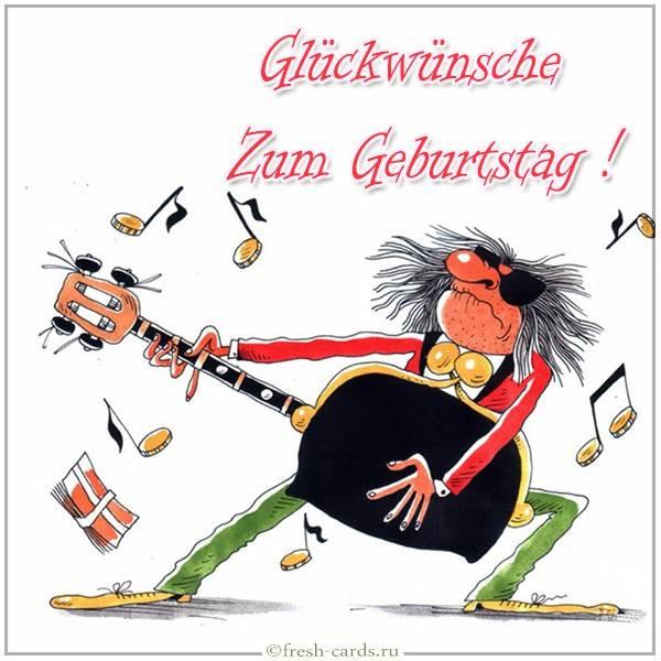 Немецкая открытка на день рождения
