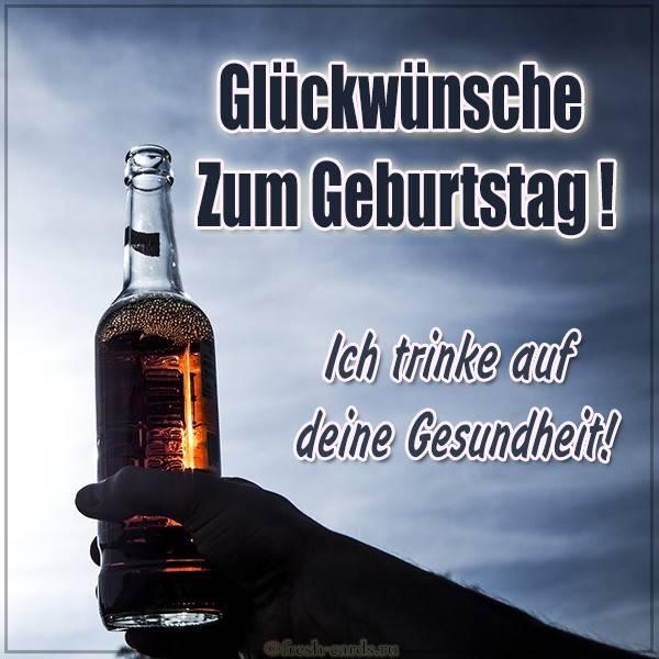 Немецкая открытка на день рождения для мужчины