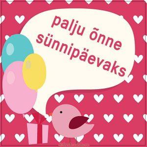 Эстонская открытка на день рождения