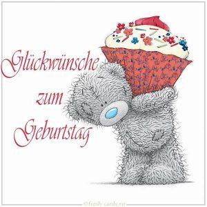 Романтическая открытка с днем рождения на Немецком
