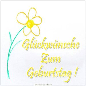 Красивый рисунок ко дню рождения по Немецки