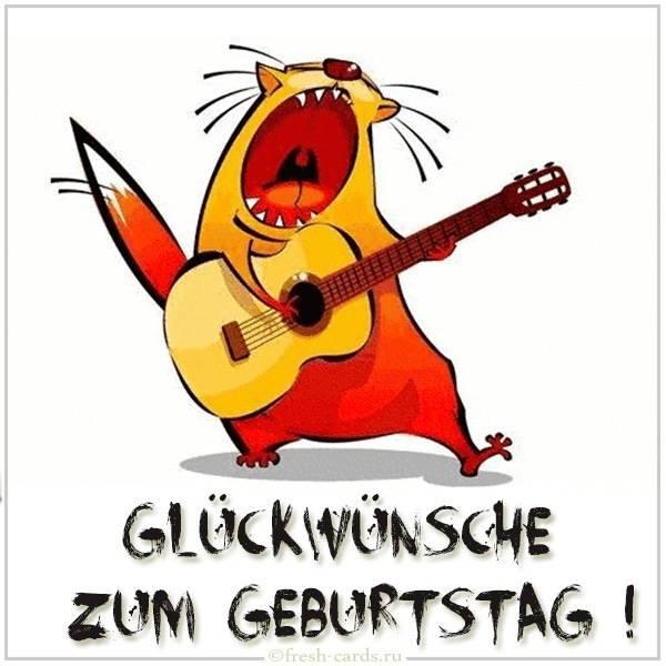 Открытка на день рождения с котом на Немецком языке
