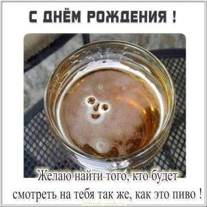 Прикольная открытка с пивком на день рождения