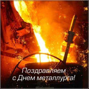 Открытка с поздравлением на день металлурга
