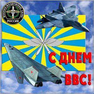 Картинка на день военно-воздушных сил