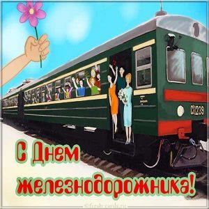 Прикольная открытка поздравление с днем железнодорожников со словами