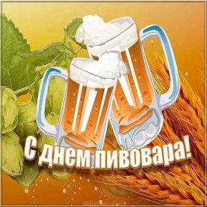 Бесплатная открытка с днём пивовара