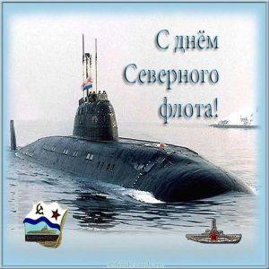 Открытка поздравление с днём северного флота