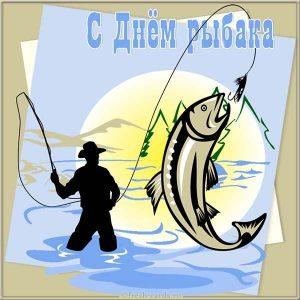 Картинка с днём рыбака с мужиком