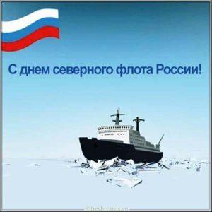 Красивая открытка на день северного флота России