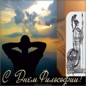 Электронная открытка с днём философии