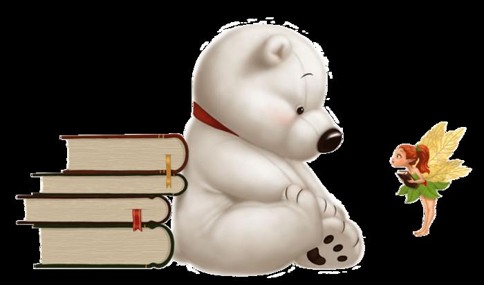 Белый медведь - скачать бесплатно на otkrytkivsem.ru