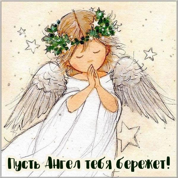 Бесплатная открытка маме - скачать бесплатно на otkrytkivsem.ru