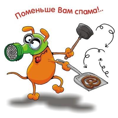 День рождения рунета - скачать бесплатно на otkrytkivsem.ru