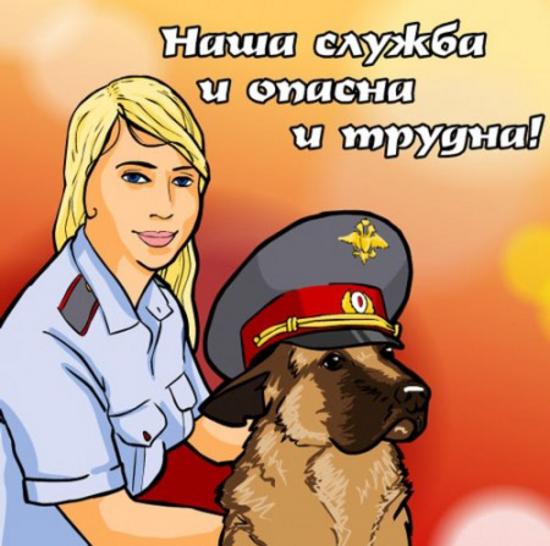 День транспортной милиции - скачать бесплатно на otkrytkivsem.ru