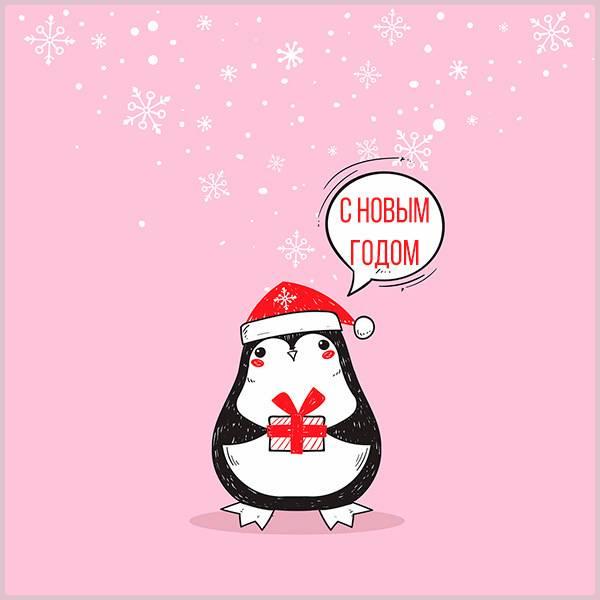 Оригинальная детская новогодняя открытка - скачать бесплатно на otkrytkivsem.ru