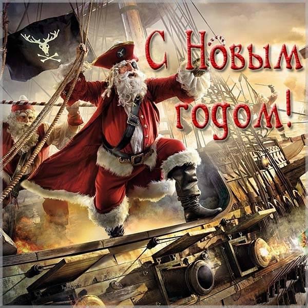 Открытка на Новый год для детей - скачать бесплатно на otkrytkivsem.ru