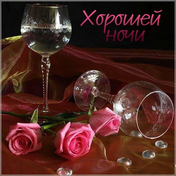 Фото картинка хорошей ночи - скачать бесплатно на otkrytkivsem.ru