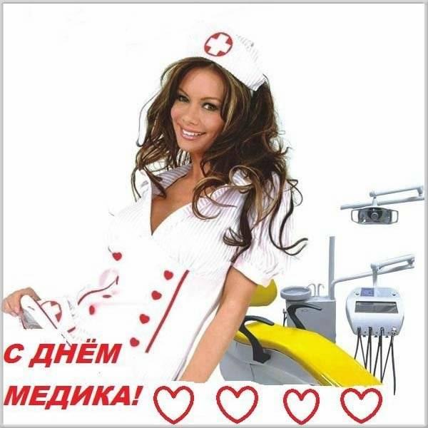 Фото картинка на день медицинского работника - скачать бесплатно на otkrytkivsem.ru