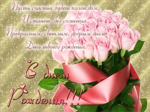 Фото с днем Рождения!! - скачать бесплатно на otkrytkivsem.ru