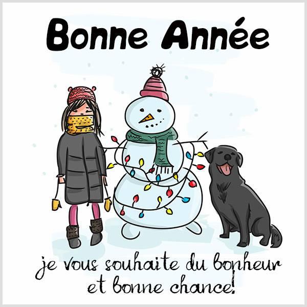 Красивая французская новогодняя картинка - скачать бесплатно на otkrytkivsem.ru
