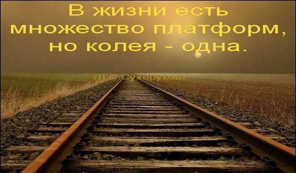 Фразы в картинке. - скачать бесплатно на otkrytkivsem.ru